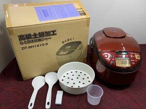 10-321『美品』HITACHI 日立 RZ-TS103M 2020年製 ふっくら御膳 圧力スチームIH炊飯器 ジャー炊飯器 5.5合