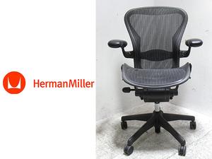 ■J71■HermanMiller/ハーマンミラー■ランバーサポート■フル装備■Bサイズ■アーロンチェア■