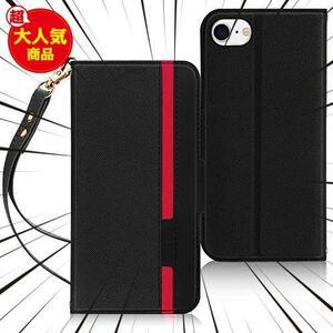 iPhone SE ケース 第2世代 iPhone8 ケース iPhone7ケース FYY スマホケース PUレザー 手帳型 軽量 薄型 ワイヤレス充電対応 カード収納