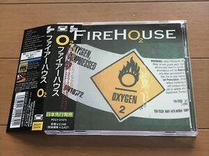 [国内盤CD:廃盤] FIREHOUSE ファイアーハウス / O2