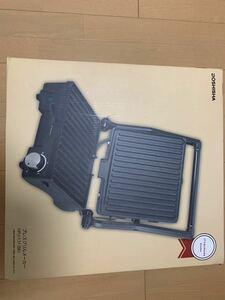 ドウシシャ プレスグリルメーカー ホットプレート 1枚プレート (波型) レシピ付き ピエリア HPU-131BK
