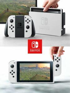 Nintendo Switch 有機ELモデル ホワイト 保証付