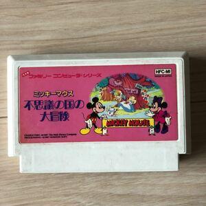 ミッキーマウス不思議の国の大冒険 ファミコンソフト