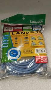 未使用品 ELECOM 5M 高速LANケーブル 光回線、ADSL回線、ケーブルテレビ回線対応