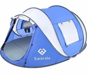 ポップアップテント 2人用 4人用 キャンプテント 折りたたみ ワンタッチテント 通気防水 バージョンアップ