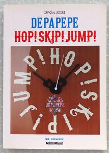 オフィシャル ギター スコア【デパペペ DEPAPEPE HOP!SKIP!JUMP】タブ譜(ギター インスト ユニット) (送 全国:\180~)