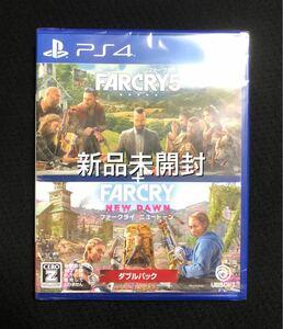 新品未開封 ファークライ5+ニュードーン ダブルパック PS4ソフト ユービーアイ FARCRY