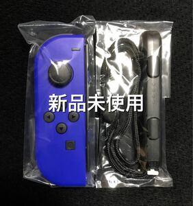 新品未使用 Nintendo switch ニンテンドースイッチ Joy-Con ジョイコン L ブルー 左 純正 コントローラー