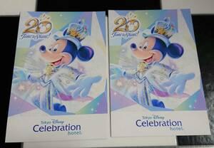 【即決・送料込】東京ディズニー セレブレーションホテル ディズニーシー 20周年 ポストカード [TDL・TDR・TDS・20th]