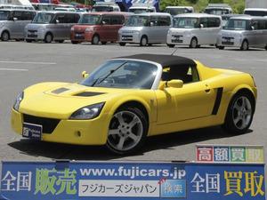 H15 スピードスター 2.2 正規ディーラー限定車@車選びドットコム
