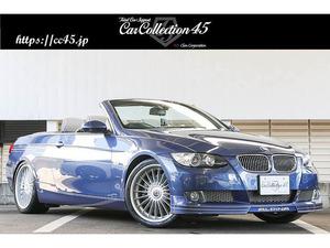 返金保証付:BMWアルピナ B3カブリオ ビターボ☆正規ディーラー車☆右ハンドル☆ブルー&ホワイトレザーインテリア☆19AW@車選びドットコム