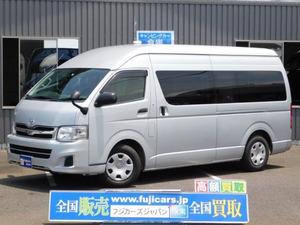 キャンピングカー ハイエース オリジナル仕様@車選びドットコム