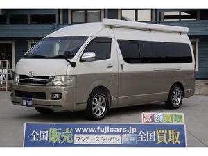 H19 ハイエース ハタナカ製 オリジナルキャンピング@車選びドットコム