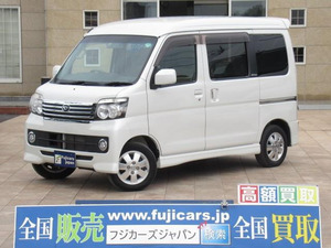 H27 アトレー Dクラフト 楽釣 ターボ 軽キャンパ@車選びドットコム