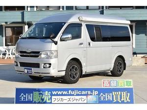 H21 ハイエース サンキューオート製 オリジナル仕様@車選びドットコム