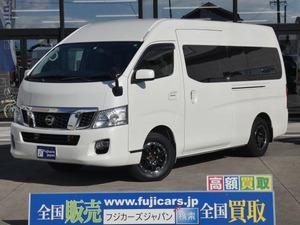 H26 NV350 オグショー ディーゼル 4WD@車選びドットコム