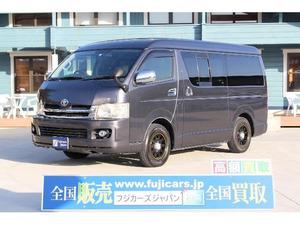 H19 トヨタ ハイエース リア架装 キャンピング@車選びドットコム