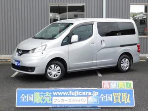 キャンピングカー NV200バネット ベッドキット@車選びドットコム