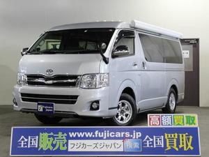 キャンピング ナッツRVファミモ タイプA 4WD@車選びドットコム