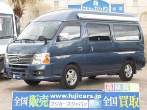 H18 日産ピーズ クラフトキャンパー FFヒーター@車選びドットコム