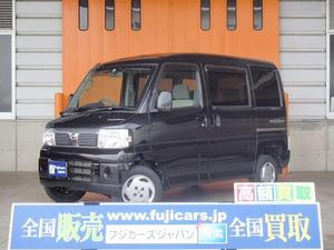 クリッパーリオ レクビィ オリジナルキャンパー@車選びドットコム