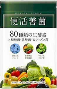 30個 (x 1) 便活善菌 生酵素 酪酸菌 ビフィズス菌 乳酸菌 クロレラ配合 厳選13種配合 30日分