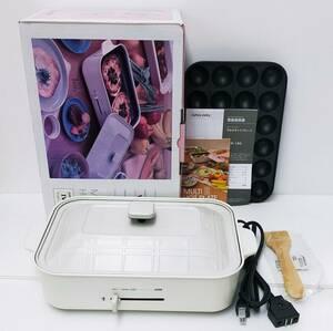 【送料無料】美品 ◆ APIX マルチ ホット プレート たこ焼き 器 AHP-190 お好み焼き 焼肉 パンケーキ かわいい コンパクト チェック柄