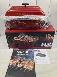 ◎送料無料 未使用品 レコルト recolte ホーム バーベキュー Home BBQ RBQ-1 1200W ホットプレート レッド かわいい おしゃれ ウィナーズ