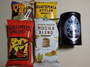 【送料無料】カルディ★コーヒー豆 4袋 ハロウィン限定キャニスター缶