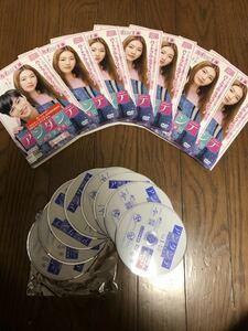 韓国ドラマ アンダンテ~恋する速度~ DVD 全話+特別収録13話+特典映像