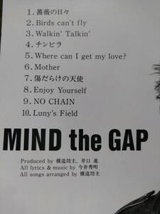 横道坊主☆MIND the GAP☆全10曲のアルバム♪送料180円か370円(追跡番号あり)