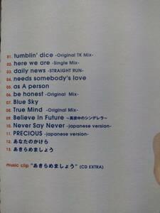 華原朋美☆BEST 1998-2002☆全13曲のベストアルバム♪送料180円か370円(追跡番号あり)