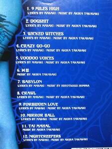 LOUDNESS ラウドネス☆DRAGON☆全12曲のアルバム♪送料180円か370円(追跡番号あり)訳ありです。