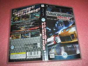 中古 PSP ニード・フォー・スピード アンダーグラウンド ライバルズ 動作保証 同梱可