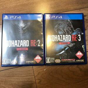 【PS4】 BIOHAZARD RE:2 RE:3 Z Version 2本セット バイオハザード