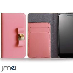 iPhone12 ミニケース アイフォン12mini 5G(ライトピンク)リボンチャーム 本革 手帳型 携帯カバー ソフトバンク 5G ドコモ レザー 73