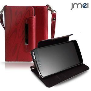 Xperia xz1 compact so-02k 手帳型ケース (レッド/柄) 携帯カバー sony docomo simフリー スマートフォンケース スマホ sim 1