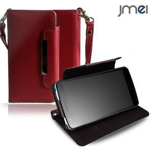 Xperia xz1 compact so-02k 手帳型ケース (レッド/無地) 携帯カバー sony docomo simフリー スマートフォンケース スマホ sim 1