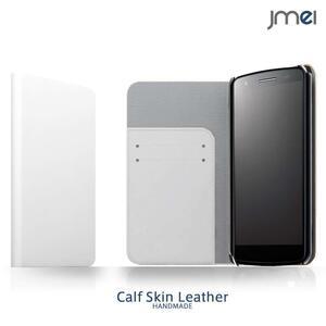 シンプルスマホ4 704SH ケース(ホワイト)本革 手帳型 携帯カバー softbank ソフトバンク simフリー レザーケーススマホ 人気 43