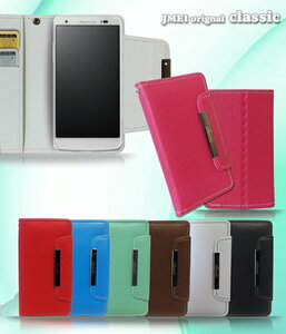 LG Style3 L-41A ケース LGエレクトロニクス(ブルー)マグネット付き 手帳型 携帯カバー エルジー スタイル3 docomo ドコモ スマホ 9