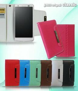 LG Style3 L-41A ケース LGエレクトロニクス(レッド)スタンド機能 手帳型 携帯カバー エルジー スタイル3 docomo ドコモ スマホ 9