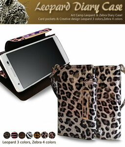 iphone12/12pro 6.1inch アイフォン12プロ(シルバーレオパード)スタンド機能 手帳型 アニマル 動物柄 スマホケース 携帯カバー apple 39