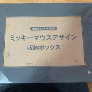 雑誌付録☆インレッド8月号☆ミッキーマウス 収納ボックス
