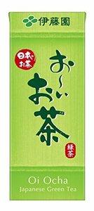 1) おーいお茶 緑茶 250ml×24本 紙パック 緑茶 伊藤園 (紙パック) 250ml×24本