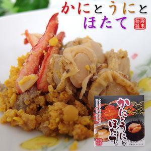 かにとうにとほたて70g 蟹と雲丹と帆立が一度に味わえる贅沢な珍味です。紅ズワイガニとウニとホタテを缶詰にしました【メール便対応】