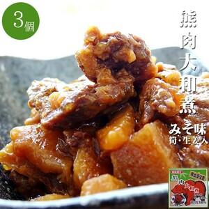 熊肉大和煮70g×3個セットクマのジビエ くまとタケノコの絶妙な味わい 北海道限定商品(生姜入)ご当地缶詰 貴重なクマ肉(熊出没注意)みそ味
