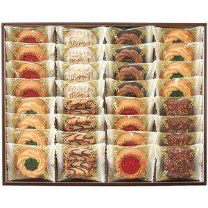 【送料無料】中山製菓 ロシアケーキ 32個入 RCP-20 焼き菓子 洋菓子 スイーツ チョコレート セット クッキー