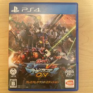 【PS4】機動戦士ガンダム EXTREME VS. マキシブーストON [プレミアムサウンドエディション]