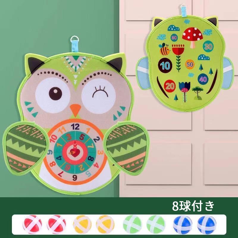 おもちゃ フクロウ 知育玩具ダーツ ゲーム親子 キャッチボール室内 子供算数 早期 緑