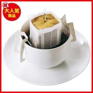 超安値!★SALE☆UCC 職人の珈琲 ドリップコーヒー あまい香りのモカブレンド 120杯10NI